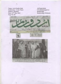 """""""URDU TIMES"""" – 14-05-2010"""